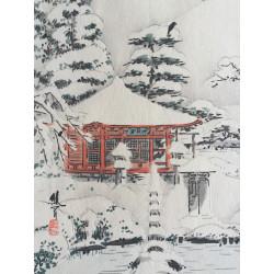 Ayaoka Yushin - Le temple...