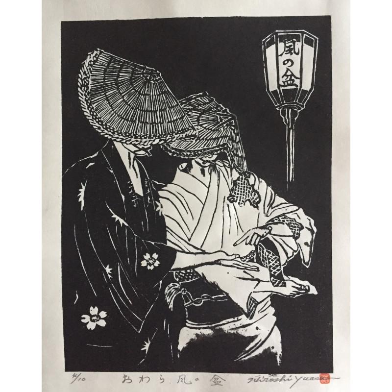 estampe japonaise de Hiroshi Yuasa danse de Owara Bon vente Paris Rozali'Art Gallery