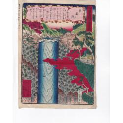 Les chutes de Kegon - Nikko
