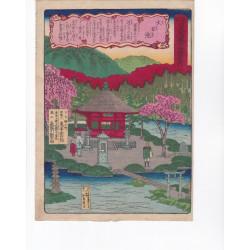 Le temple Dainichido - Nikko