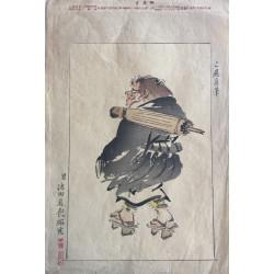 estampe japonaise ukiyoe Shibata Zeshin le démon