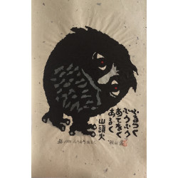 estampe japonaise de Akiyama Iwao le hibou inquiet