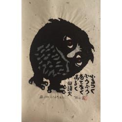 copy of Akiyama Iwao - Le...