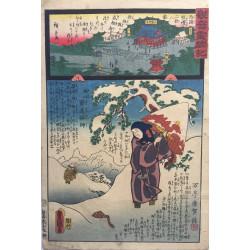 estampe japonaise de Kunisada Utagawa et Hiroshige II série des miracles de Kannon