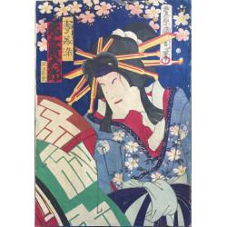 Kunichika Toyohara - Onoe...