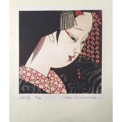 Ryonosuke Shimomura - Jeune...