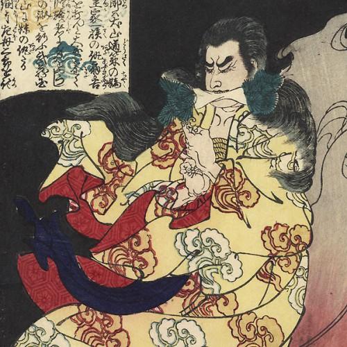 Inuyama Dôsetsu Tadatomo