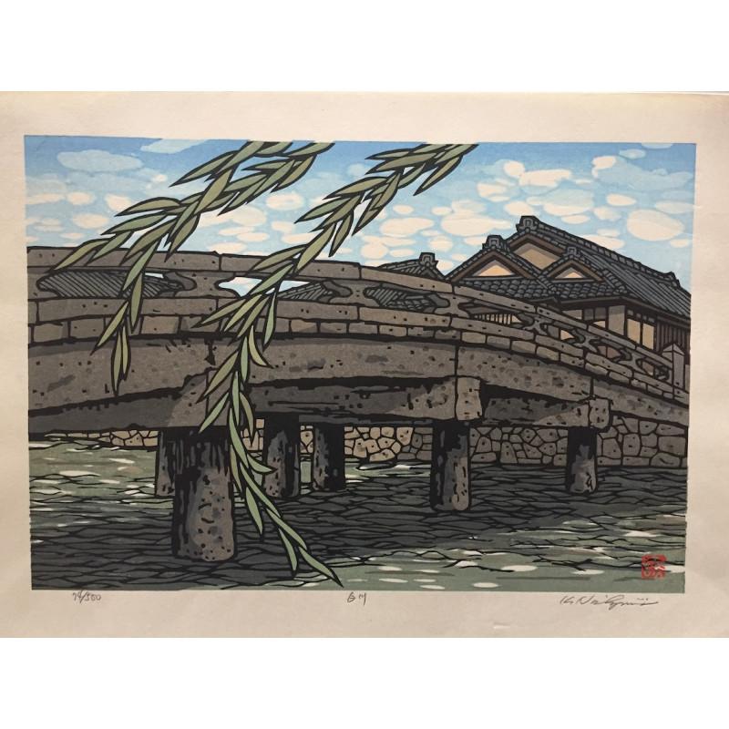 estampe japonaise sosaku hanga de Nishijima Katsuyuki la rivière Shirakawa