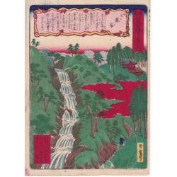 estampe japonaise de paysage cascade et rivière à Nikko