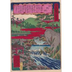 estaloe japonaise de paysage de Nikko de l'ère Meiji