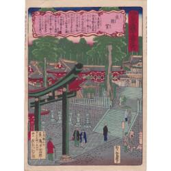 estampe japonaise de paysage le sanctuaire Toshogu Nikko