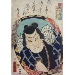 Kunisada Utagawa - l'acteur Nakamura Fukusuke I