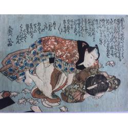 Shunga - La bête à deux dos