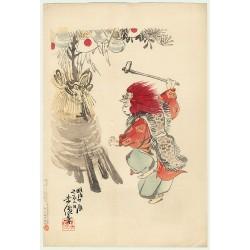 Kubota Beisen le danseur estampe japonaise ukiyo-e