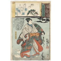 Kuniyoshi Utagawa - Le...