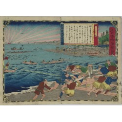 Hiroshige III - La pêche...