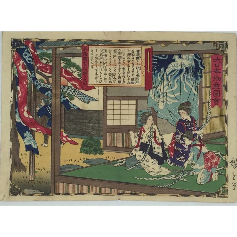 véritalbe estampe japonaise ukiyoe Hiroshige III l'atelier de teinture