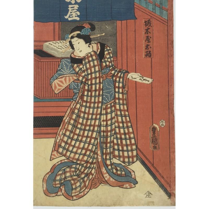 estampe japonaise de Kunisada la servante Okuma