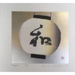 estampe japonaise d'une lanterne par Kunio Kaneko