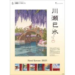 Hasui Kawase - Calendrier 2021