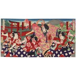 Kunisada III - Matsuomaru, Umeomaru et Sakuramaru