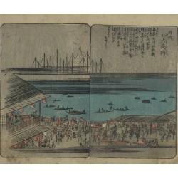 "Hiroshige Ando ""Festival..."