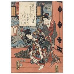 Kunisada Utagawa -...