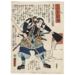 Yoshitora Utagawa - la...