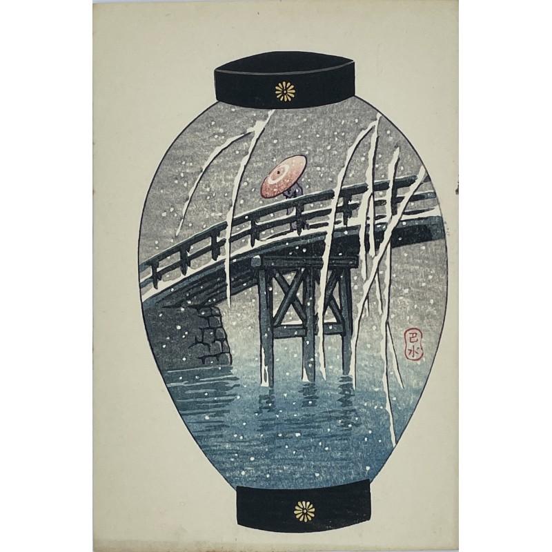 Hasui Kawase série des paysages en forme de lanterne le pont Yanagi