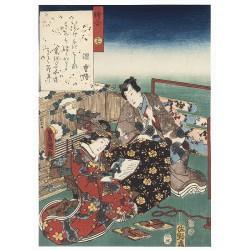 véritable estampe japonaise de Kunisada Utagawa chapitre 17 du dit du Genji