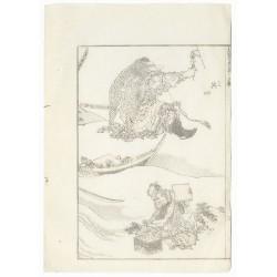 Hokusai - Tengu et la...