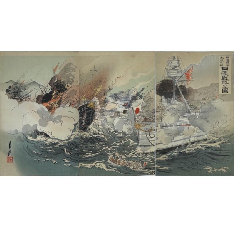 Ogata Gekko guerre sino japonaise la bataille de Takushan