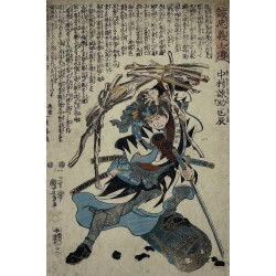 Kuniyoshi Utagawa -...