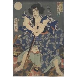 Kunichika Toyohara -...