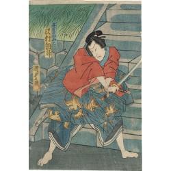 copy of Kunisada II Utagawa...