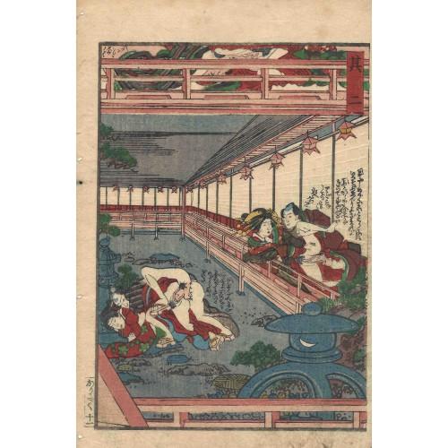 Shunga Ecole d'Utagawa
