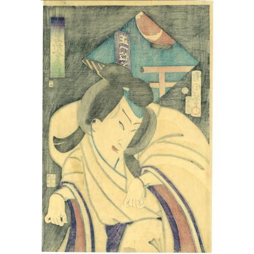 Le renard Sato Tadanobu