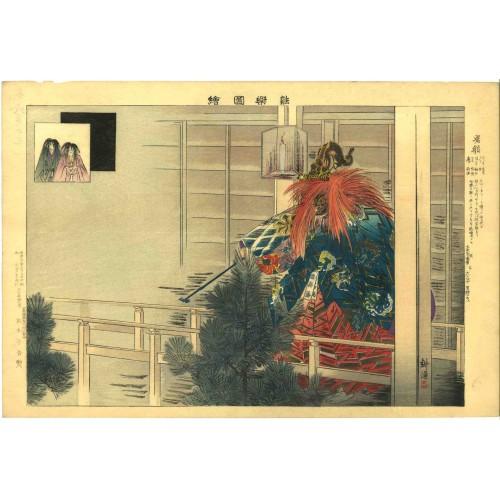Iwafune de la série Images du théâtre Noh