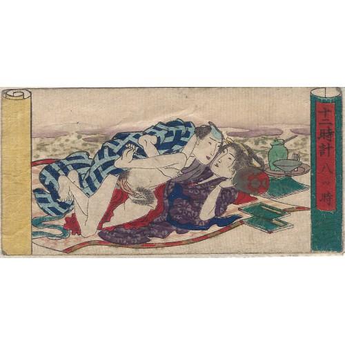 Le pique-nique - estampe érotique - shunga