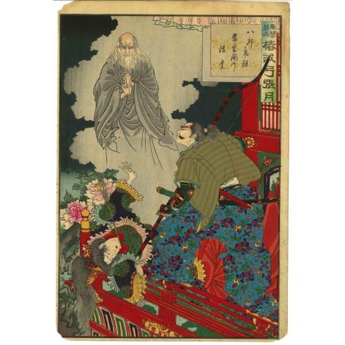 Série des histoires de Bakin - Les aventures de Tametomo