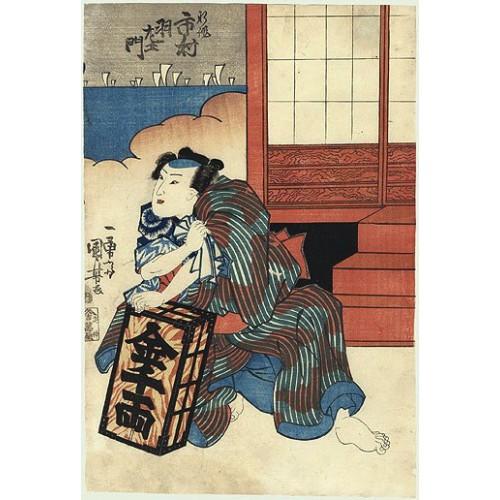 "Tirée de la pièce de théâtre Kabuki ""Gohiiki yakko no konoshita"""