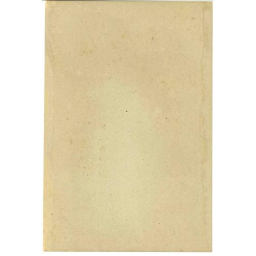Le reflet des âges : l'ère Tenmei (1781-1789)