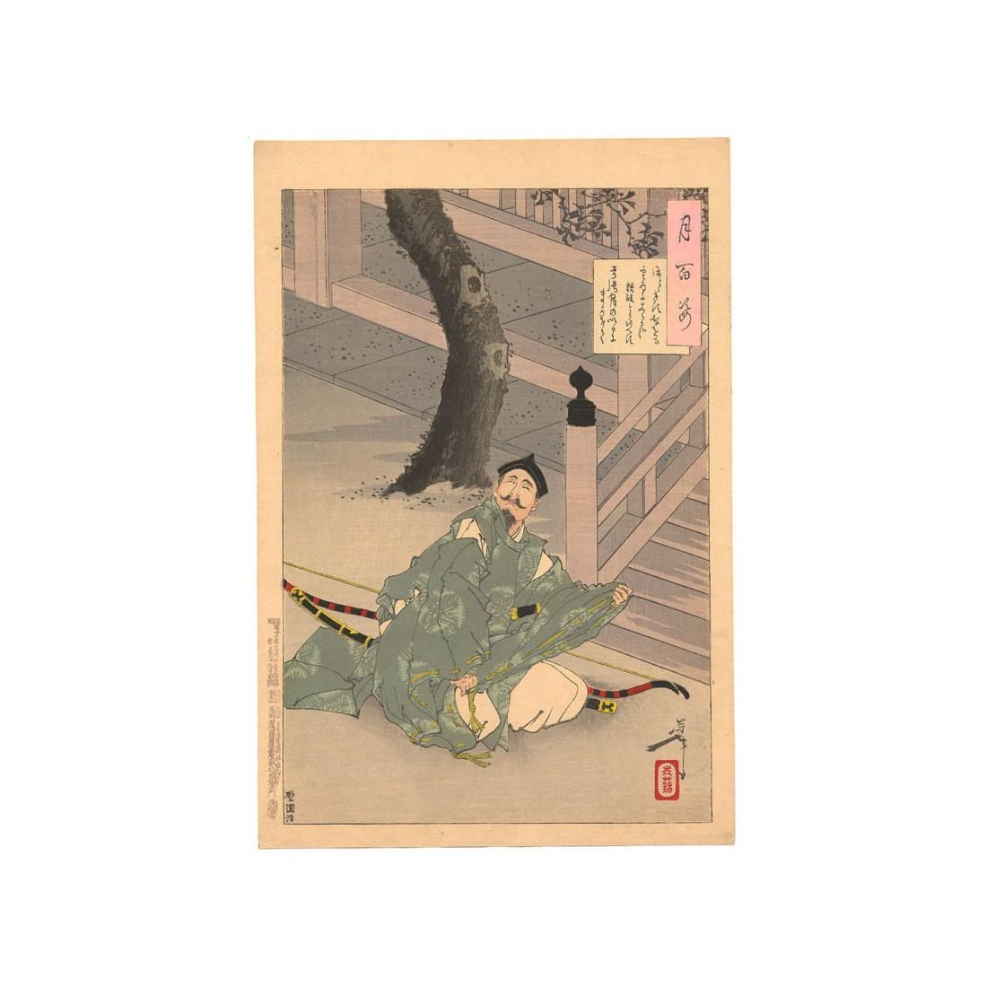 Minamoto no Yorimasa