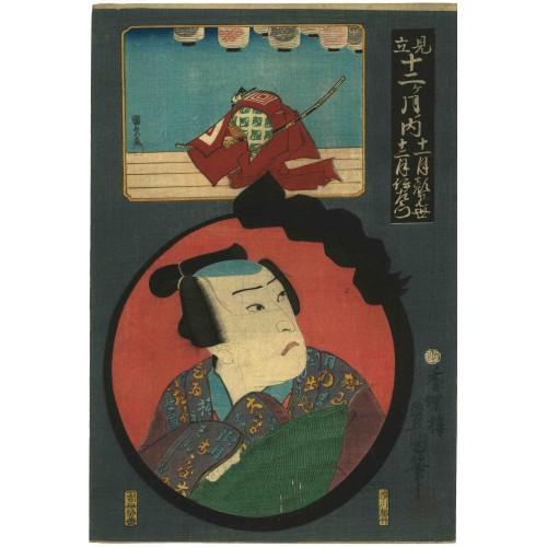Portrait de Kataoka Nizaemon VIII