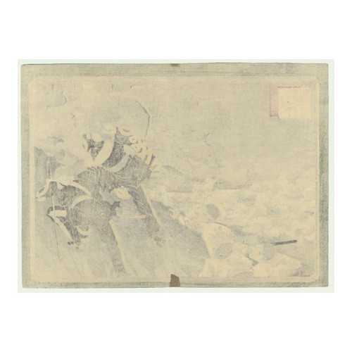 Saigo Takamori et les rebelles