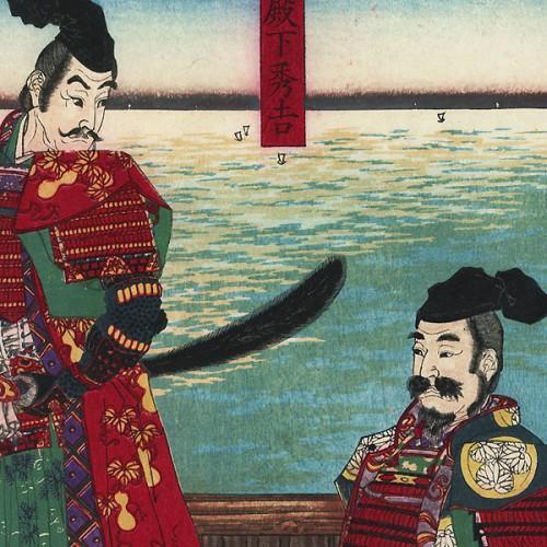 Hideyoshi et Tokugawa Ieyasu