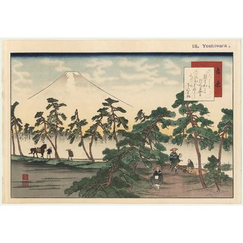 Le Yoshiwara