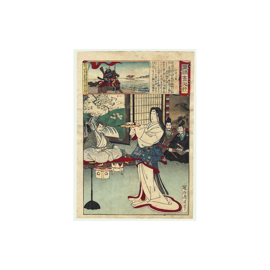CHIKANOBU Toyohara - RR215