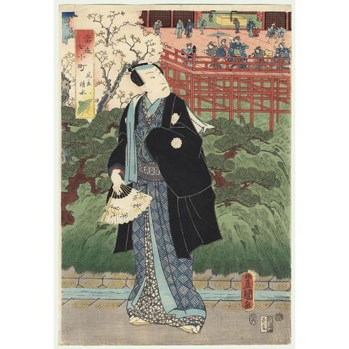 Visite au temple Kiyomizu