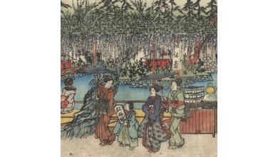 HIROSHIGE Ando - Maître des estampes japonaises